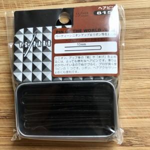 Y.S. Park Pins 815 / výprodej skladu