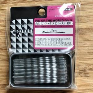 Y.S. Park Pins 804 / výprodej skladu